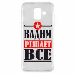 Чехол для Samsung A6 2018 Вадим решает все! - FatLine