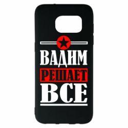 Чехол для Samsung S7 EDGE Вадим решает все! - FatLine