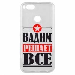 Чехол для Xiaomi Mi A1 Вадим решает все! - FatLine