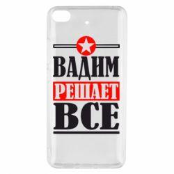 Чехол для Xiaomi Mi 5s Вадим решает все! - FatLine