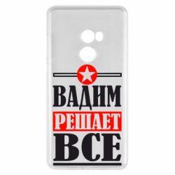 Чехол для Xiaomi Mi Mix 2 Вадим решает все! - FatLine