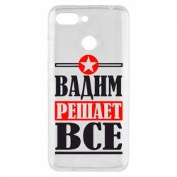 Чехол для Xiaomi Redmi 6 Вадим решает все! - FatLine