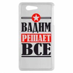 Чехол для Sony Xperia Z3 mini Вадим решает все! - FatLine