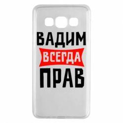 Чехол для Samsung A3 2015 Вадим всегда прав - FatLine