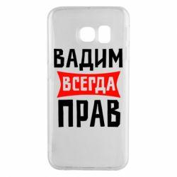 Чехол для Samsung S6 EDGE Вадим всегда прав - FatLine