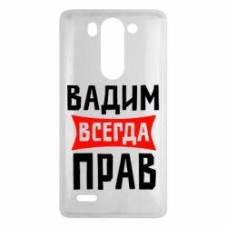Чехол для LG G3 mini/G3s Вадим всегда прав - FatLine