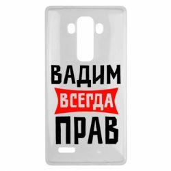 Чехол для LG G4 Вадим всегда прав - FatLine