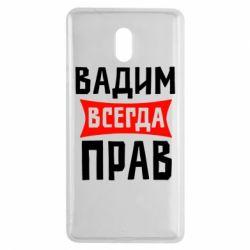 Чехол для Nokia 3 Вадим всегда прав - FatLine