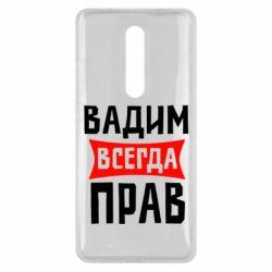 Чехол для Xiaomi Mi9T Вадим всегда прав