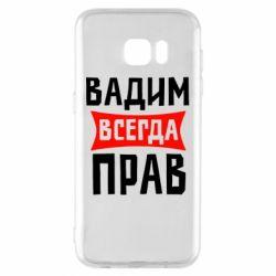 Чехол для Samsung S7 EDGE Вадим всегда прав - FatLine