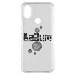 Чохол для Xiaomi Mi A2 Вадим