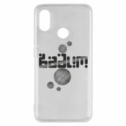 Чохол для Xiaomi Mi8 Вадим