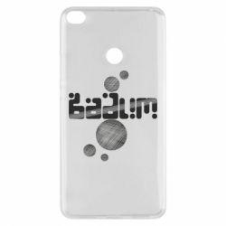 Чохол для Xiaomi Mi Max 2 Вадим