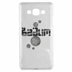 Чохол для Samsung A5 2015 Вадим
