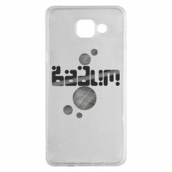 Чохол для Samsung A5 2016 Вадим