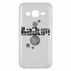 Чохол для Samsung J2 2015 Вадим