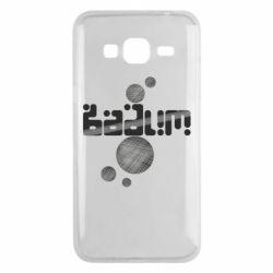 Чохол для Samsung J3 2016 Вадим