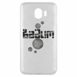Чохол для Samsung J4 Вадим