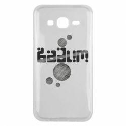 Чохол для Samsung J5 2015 Вадим