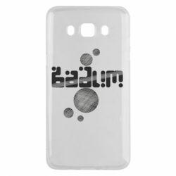 Чохол для Samsung J5 2016 Вадим