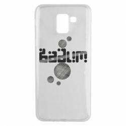 Чохол для Samsung J6 Вадим