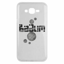 Чохол для Samsung J7 2015 Вадим
