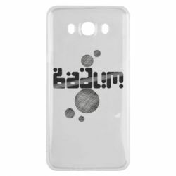 Чохол для Samsung J7 2016 Вадим