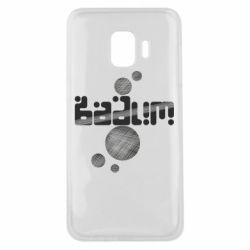 Чохол для Samsung J2 Core Вадим