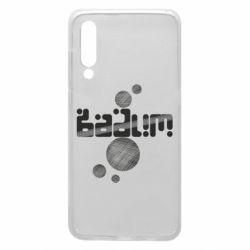 Чохол для Xiaomi Mi9 Вадим