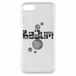 Чохол для iPhone 7 Вадим