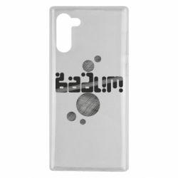 Чохол для Samsung Note 10 Вадим