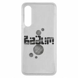 Чохол для Xiaomi Mi9 SE Вадим
