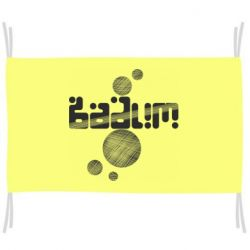 Прапор Вадим
