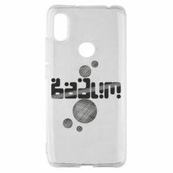 Чохол для Xiaomi Redmi S2 Вадим