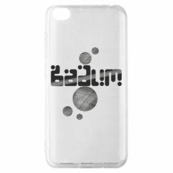 Чохол для Xiaomi Redmi Go Вадим