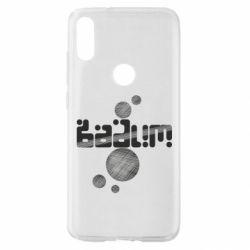 Чохол для Xiaomi Mi Play Вадим