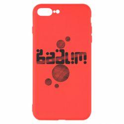 Чохол для iPhone 8 Plus Вадим