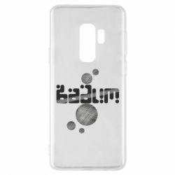 Чохол для Samsung S9+ Вадим
