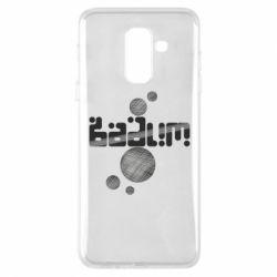 Чохол для Samsung A6+ 2018 Вадим
