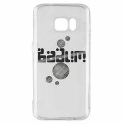 Чохол для Samsung S7 Вадим