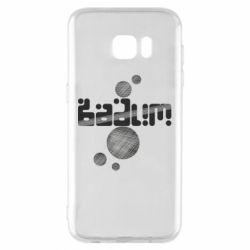 Чохол для Samsung S7 EDGE Вадим