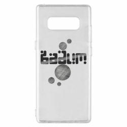 Чохол для Samsung Note 8 Вадим