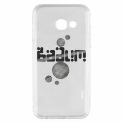 Чохол для Samsung A3 2017 Вадим