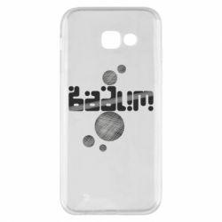 Чохол для Samsung A5 2017 Вадим