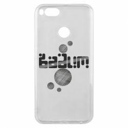 Чохол для Xiaomi Mi A1 Вадим