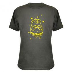 Камуфляжная футболка Валериана