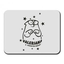 Коврик для мыши Валериана