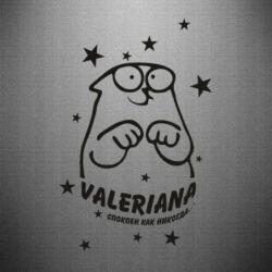 Наклейка Валериана
