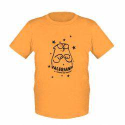 Детская футболка Валериана