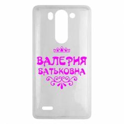 Купить Чехол для LG G3 mini/G3s Валерия Батьковна, FatLine